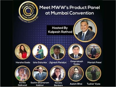 MWW Product panel